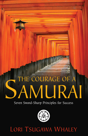 courageofsamurai